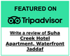 suha creek hotel apartments, waterfront,al jaddaf dubai